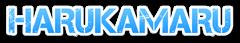 広島の遊漁船【HARUKA丸〜はるかまる〜】で、瀬戸内海の船釣りを…
